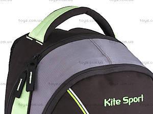 Детский рюкзак Kite, K14-815, цена