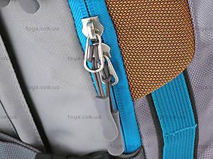 Детский рюкзак Kite Sport, K14-883-1, купить