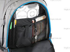 Детский рюкзак Kite Sport, K14-883-1, фото