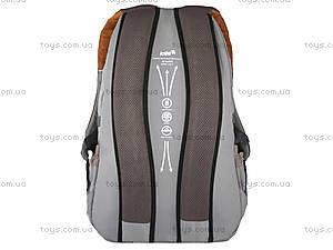 Детский рюкзак Kite Sport, K14-883-1, отзывы