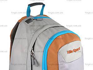 Детский рюкзак Kite Sport, K14-883-1, игрушки