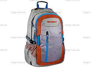 Детский рюкзак Kite Sport, K14-883-1