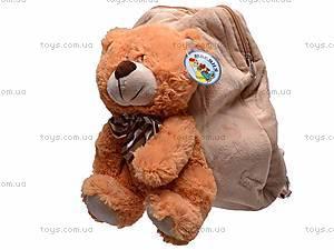Детский рюкзак «Медвежонок», S-JY5129В