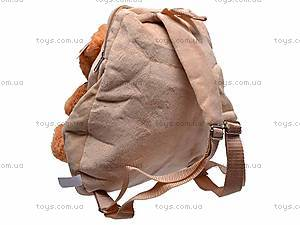 Детский рюкзак «Медвежонок», S-JY5129В, купить