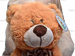 Детский рюкзак «Медвежонок», S-JY5129В, цена