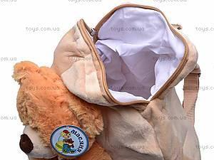 Детский рюкзак «Медвежонок», S-JY5129В, игрушки
