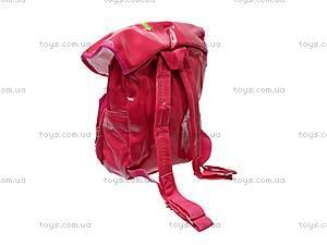 Детский рюкзак «Мультфильмы», W02-3270, купить