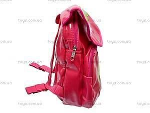 Детский рюкзак «Мультфильмы», W02-3270, отзывы