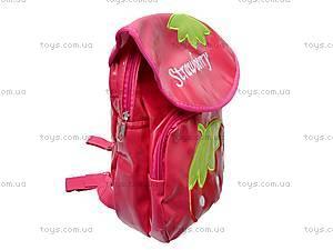 Детский рюкзак «Мультфильмы», W02-3270, цена