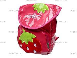 Детский рюкзак «Мультфильмы», W02-3270