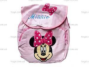 Детский рюкзак «Мультфильмы», W02-3270, магазин игрушек
