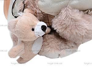 Детский рюкзак с брелоком, S-FL3525, купить