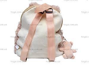 Детский рюкзак с брелоком, S-FL3525, отзывы