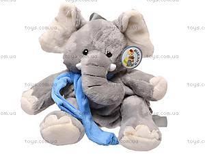 Детский рюкзак «Слоник», S-JY-5422