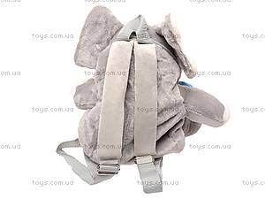 Детский рюкзак «Слоник», S-JY-5422, фото