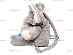 Детский рюкзак «Слоник», S-JY-5422, отзывы