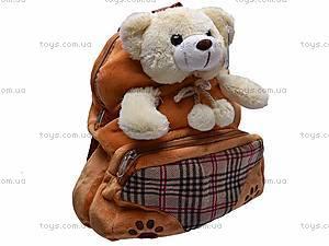 Детский рюкзак-зверек, F-F2664