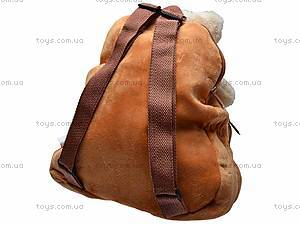 Детский рюкзак-зверек, F-F2664, фото