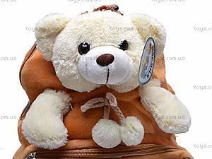 Детский рюкзак-зверек, F-F2664, отзывы