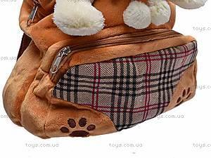 Детский рюкзак-зверек, F-F2664, цена