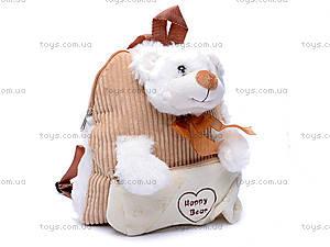 Детский рюкзак «Зверьки», F-F3630