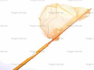 Детский сачок, желтый, W02-3479, игрушки