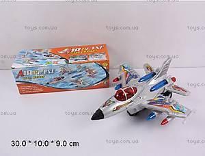 Детский самолет , 8909