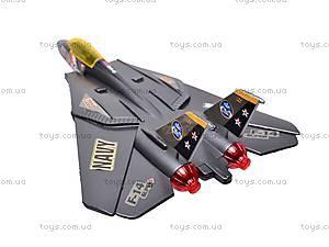 Детский самолет Navy, 911-B, купить