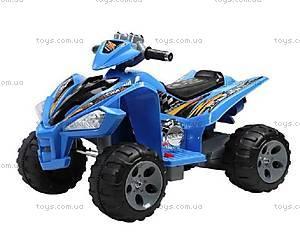 Детский синий квадроцикл-элестромобиль, K-004