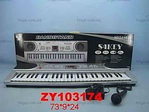 Детский синтезатор, 54 клавиши, SD5486-A