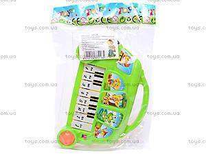 Детский синтезатор «Автобус», 680-14, купить