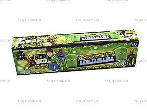 Детский синтезатор «Бен 10», 815, отзывы