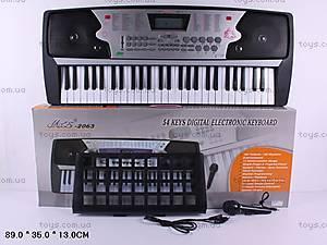 Детский синтезатор Digital, с микрофоном, MLS2068