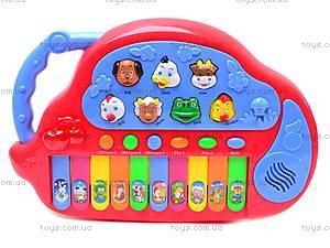 Детский синтезатор «Домашние животные», HK-978