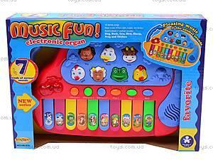 Детский синтезатор «Домашние животные», HK-978, отзывы