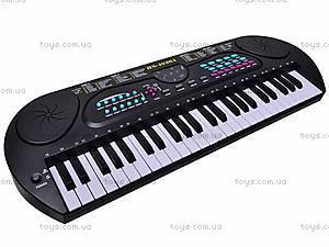Детский синтезатор Electronic Organ, HS4930A