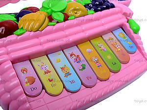 Детский синтезатор «Фрукты и овощи», 06-28B, фото