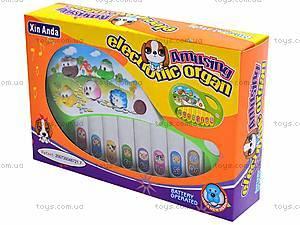 Детский синтезатор «Животные», HK-2130, детские игрушки