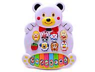 Детский синтезатор «Медвежонок», CY-890B, детские игрушки