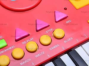 Детский синтезатор My Music Center, 952, фото