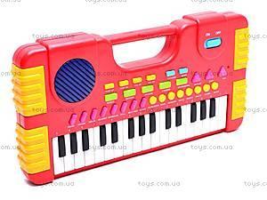 Детский синтезатор My Music Center, 952
