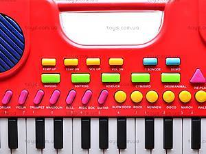 Детский синтезатор My Music Center, 952, отзывы