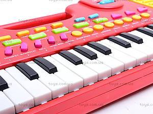 Детский синтезатор My Music Center, 952, цена