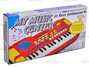 Детский синтезатор My Music Center, 952, игрушки