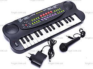 Детский синтезатор, с 2-мя динамиками, HS3210A