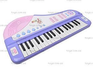 Детский синтезатор с караоке, JXT88016, цена