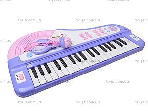 Детский синтезатор с караоке, JXT88016, детские игрушки