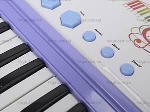 Детский синтезатор с караоке, JXT88016, toys.com.ua