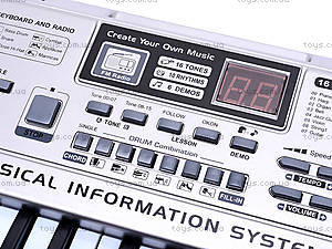 Детский синтезатор с микрофоном, MQ-011FM, отзывы