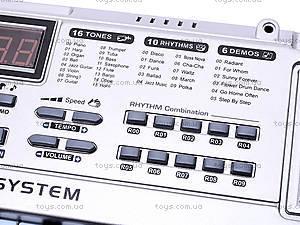 Детский синтезатор с микрофоном, MQ-011FM, цена